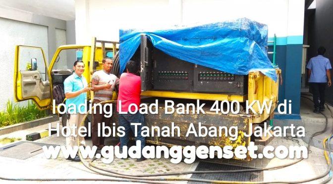 SEWA LOAD BANK